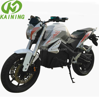 14KW96V Water cool motor hight power electric motorcycle electric moped K.T.M