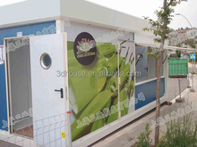 High Quality Foldable Container House For coffee shop decoration design