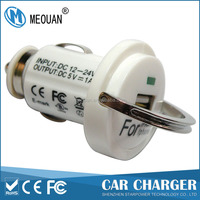 MEOUAN ring-pull car charger 5V1000mA USB port