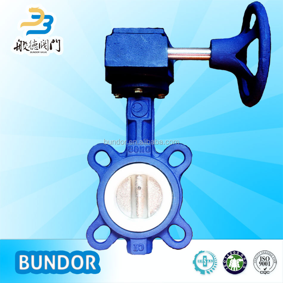 High performance class150 dn80 semi lug butterfly valve