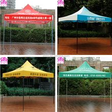 Popular Waterproof Aluminum Frame Easy UP Gazebo For Sale