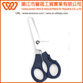 5 inch Stainless Steel Blunt Tip Stationery Student Scissors