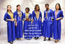 Wholesale Plus Size african women clothing Maxi bazin riche fabric embroidery design dress