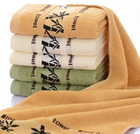 Wholesale bamboo towel 100 cotton towel with highly water absorbent