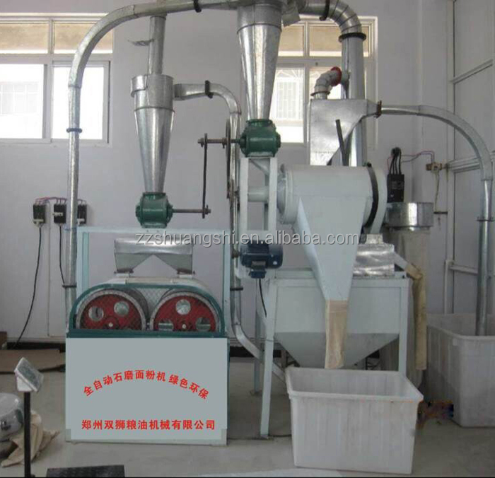 Domestic Use Low Price Flour Mill Plant For India Market