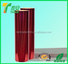 26MICRONS BOPP Holographic Thermal Film without Glue and tracing film for printing