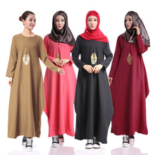 Muslim solid colored dress loose Saudi robe arabia women's evening dress