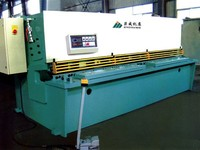 digital Hydraulic Metal Plate Shearing machine