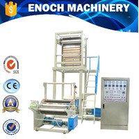 PE Plastic Film Blowing Extruder Blown Film Extrusion Machine (EN-65SZ-1200)