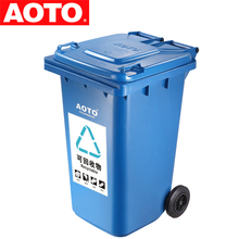 240L Plastic Trash Bins / Garbage Container / Trash Can