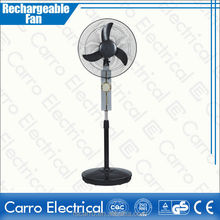 "good quality eleagnt 16"" or 18"" rechargeable emergency fan with led lighting"
