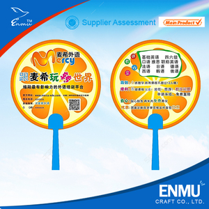 Long Handle Customized advertisement plastic PP advertising hand fan