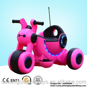 Hot sales new design cheap children motorbike