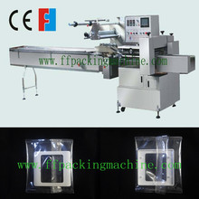automatic high quality plastic part horizontal flow packing machine
