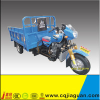 Double Cooling Carrying Motor Tricycle/Cargo Tricycle With Strong Frame