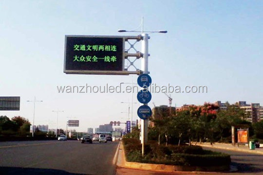 Waterproof Highway Trafic Changing Warning Information LED Board for Safe Driving
