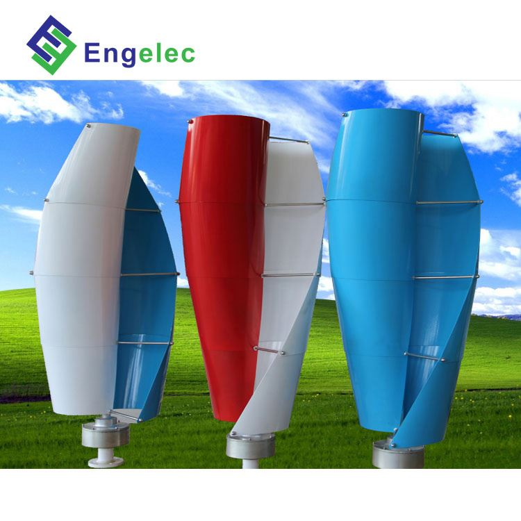 VAWT 300w vertical axis wind turbine spiral shaped 2m/s start, low noise residential wind turbine