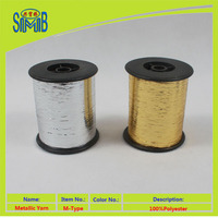 2016 metallic film glittery yarn factory shingmore bridge popular wholesale 200g spools metallic yarn gold and silver