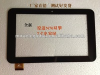 Original 7.0 inch Window N70 II tablet PC touch panel PB70DR8069 handwritten external screen