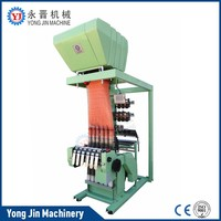 Muller type needle loom label weaving loom hand factory price wholesale