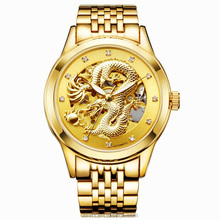Chinese Dragon Men Watch Automatic Watches Luminous Waterproof Male Clock Mens Watches Top Brand Luxury Wristwatches New