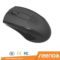 Seenda Personalized Wireless Mouse With Speaker for Sony