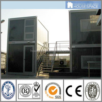 high quality portable container office with low price