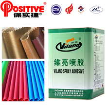 Viland Resin Moistureproof Solvent Cement Spray Adhesive