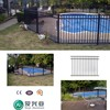 China Factory Supply High Standard Alloy Black Aluminum Fence