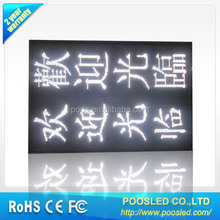 led digital moving signs \ led moving panel \ moving screen display