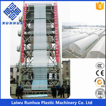 3 layer plastic film blowing machine for agricultural film