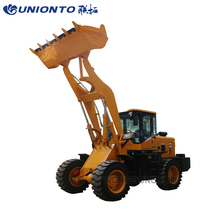 Top Sale Lawn Tractor Mini Front End Loader In Cheap Price