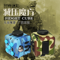 New Product Multi Colors Cube Toy