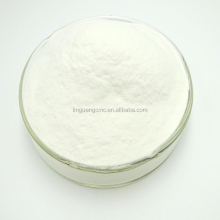 Sodium carboxymethylcellulose /CMC / Carboxyl methyl Cellulose
