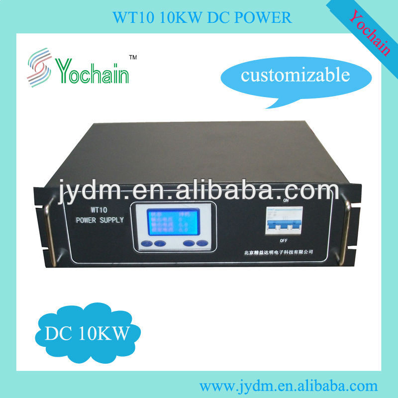 promotion! 1000v dc power supply