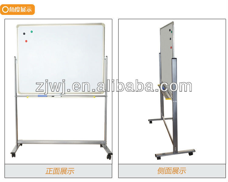 Made in China Movable revolve conference aluminum double sided magnetic whiteboard