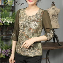Latest embroidery designs summer women clothing blouse tops