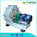 YMSJ Series Maize Grinding Hammer Mill Machine Price