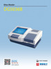 10.4inch large-screen touch screen the latest Readwell Strip - Bacteria Analysis System Type rapid test reader