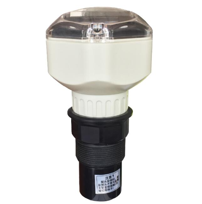 alibaba digital water Level Meter Radar liquid level measurement devices