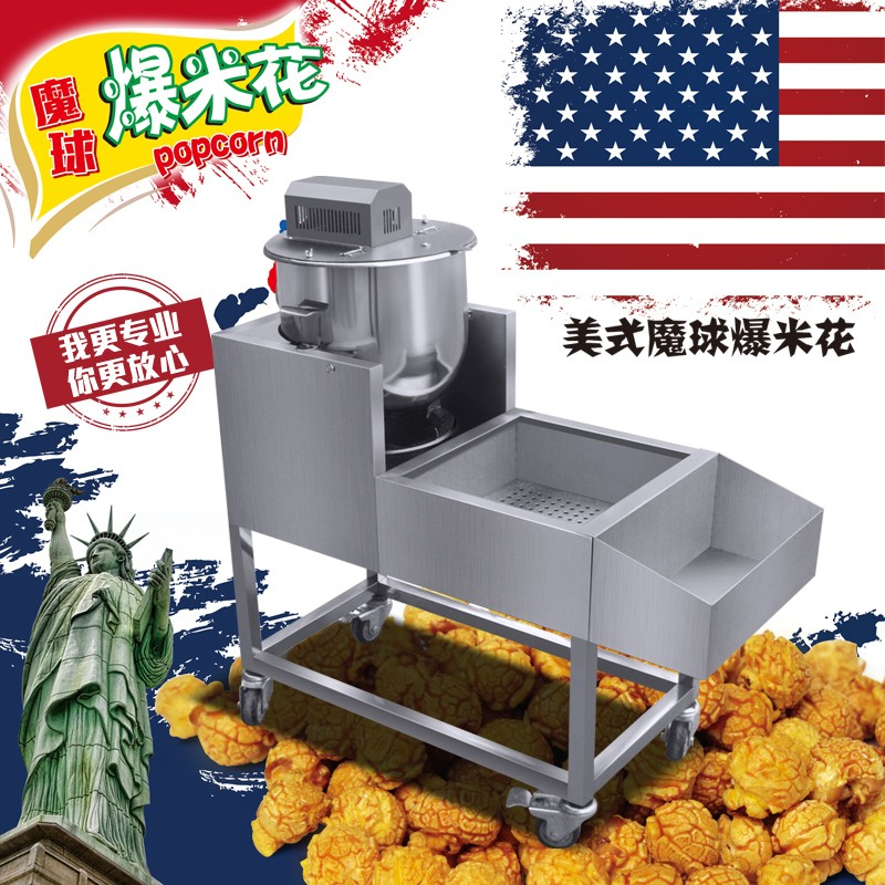 Chuantgyu Alibaba China Factory Commercial Automatic Electric Popcorn Machine Prices For Sale