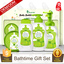New Born Baby Products OEM/ODM Service High-end 100% Natural Baby Bathtime Gift Set 4 pcs For Amazon Ebay Online Sellers