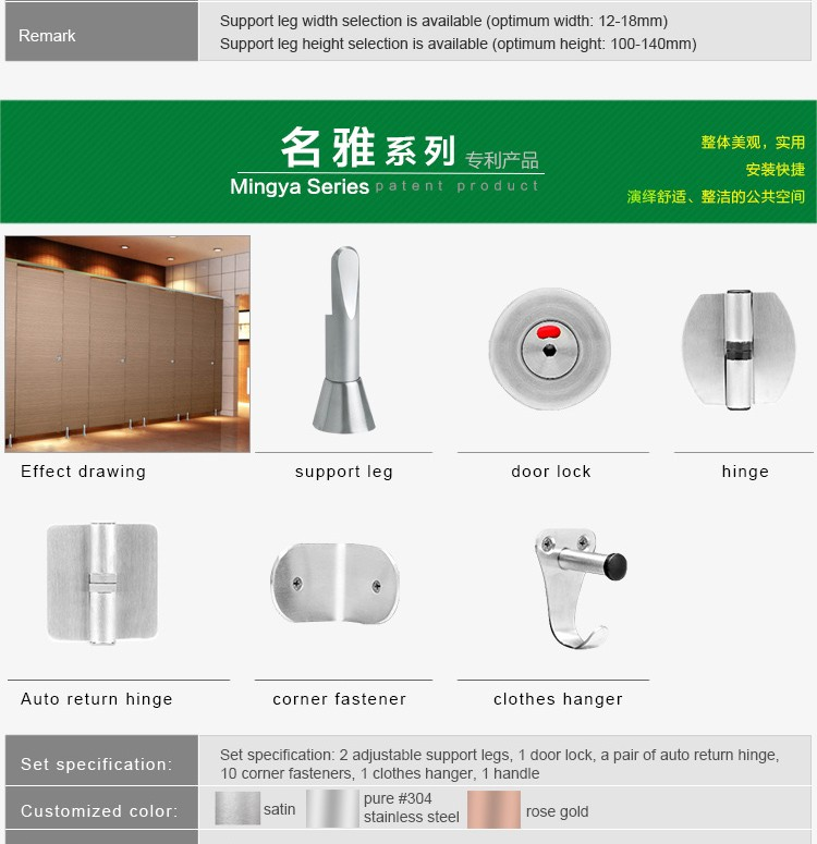 2017 new modern bathroom fittings for sound proof toilet cubicle