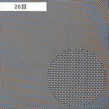 nylon mesh fabric fashion silver nylon net fabric