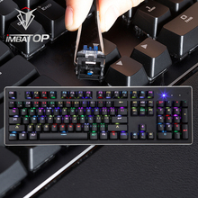 Wired usb BST-916 104 keys full anti-ghost Outemu Kailh optical switch mechanical gaming keyboard with RGB Rainbow led backlit