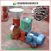 SKJ portable wood pellet plant/wood pellet mill machine/wood pellet plant for sale