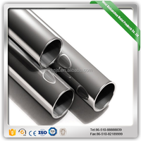 409 stainless sss steel tube price list From China Supplier