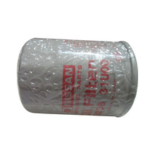 15208-31U00 2017 Hot selling new types of high performance best price China manufacturers auto engine oil filter