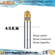 4SKM submersible electric robin water pump