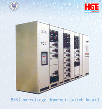 MNS withdrawable type motor control center / MCC / motor control panel